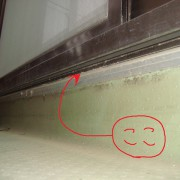 防水端末押え金物が原因の雨漏り 練馬店