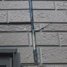 雨漏りと外壁塗装 西東京店
