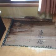 外壁不具合と横樋オーバーフローによる雨漏り事例 館山店