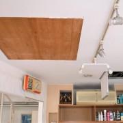 千葉市中央区の美容室店舗の雨漏り調査を行いました。 千葉店