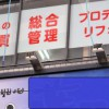 千葉県船橋市 窓廻りからの雨漏り修理【雨漏り110番千葉店】