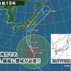 台風19号【雨漏り110番西東京店】
