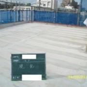 塩ビシート防水 名古屋北店