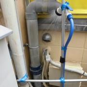 RC造の雨漏り散水調査事例 調布店