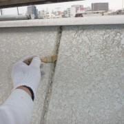 マンション斜壁の雨漏り補修工事 松戸店