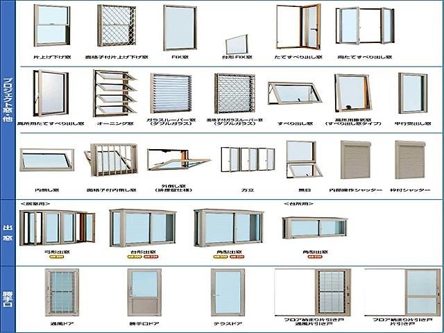 コンクリート建物の外壁からの雨漏り原因 2 千葉店|窓|施工実績|雨漏り110番