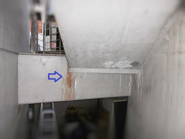 都筑店雨漏りコラム01