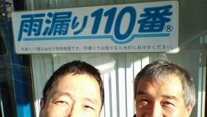 山越さんとツーショット